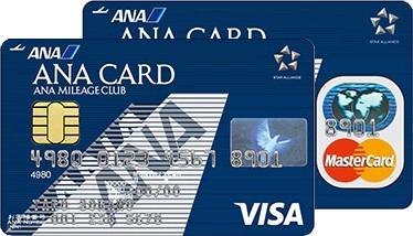 ANA一班カード