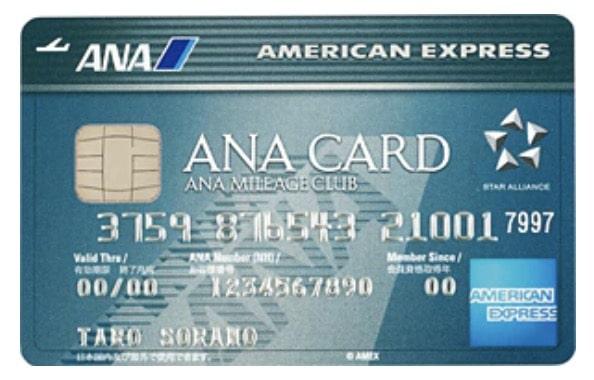 ANAアメリカン エキスプレス® カード
