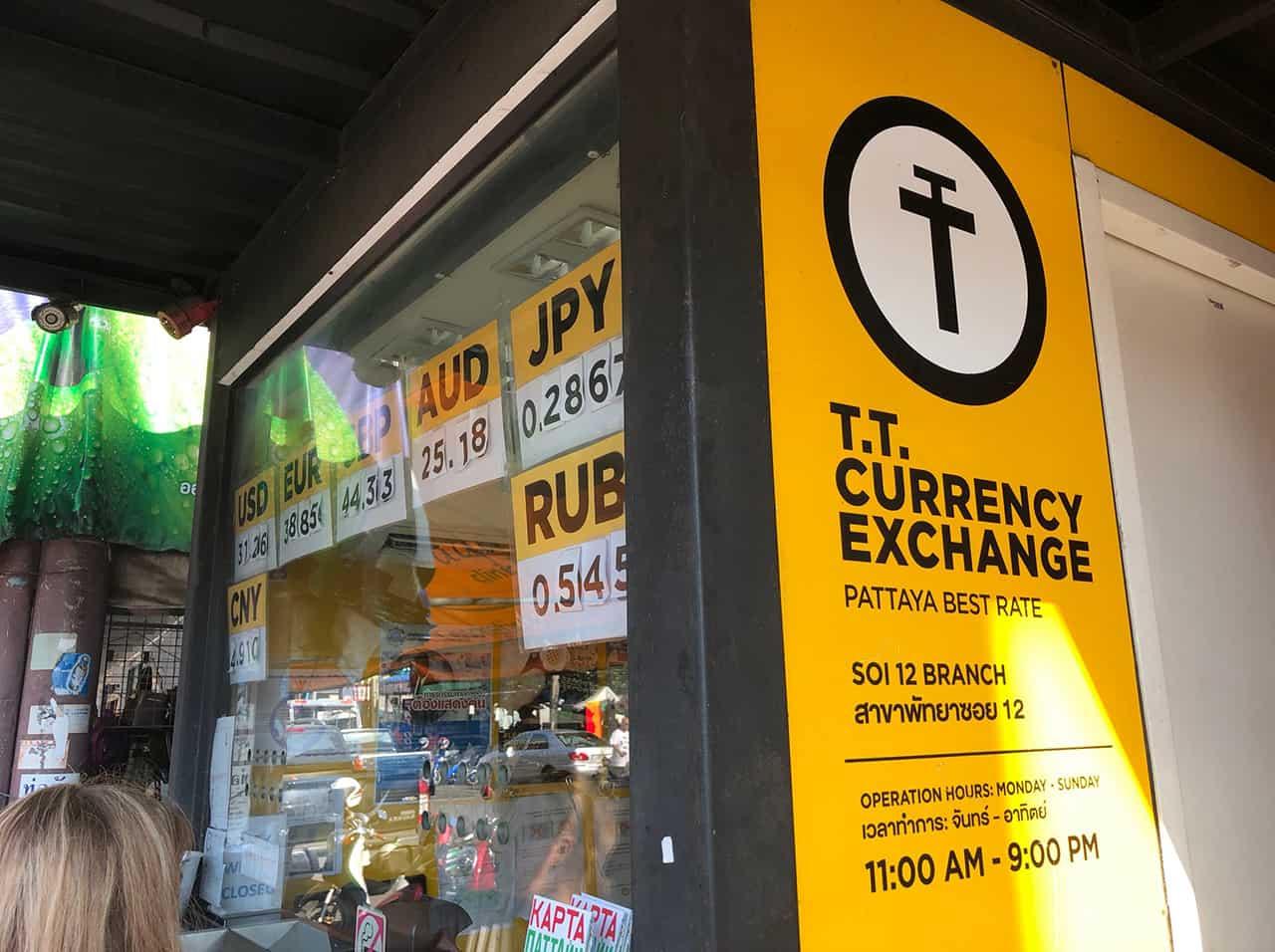 タイの両替所