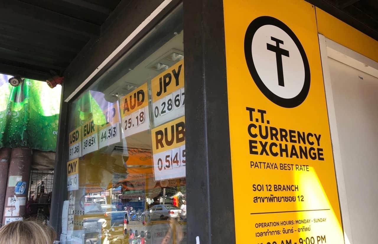 両替所の為替レート