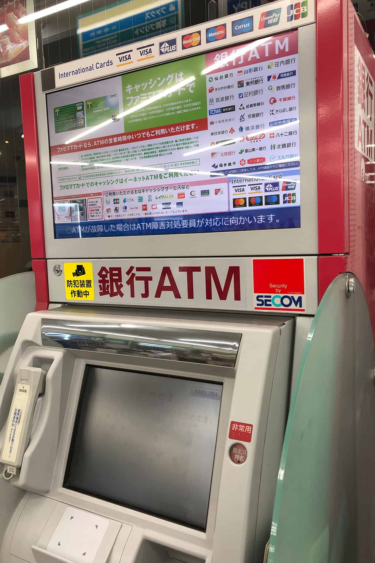 コンビニATMの提携銀行リスト