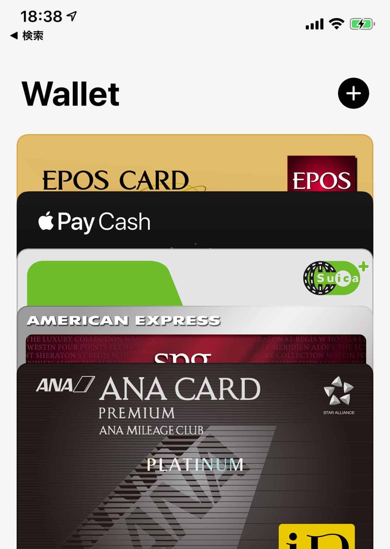 クレジットカード登録完了