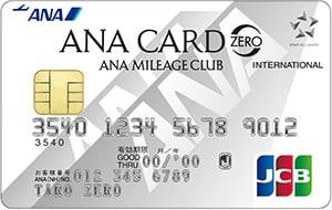 ANAZEROカード