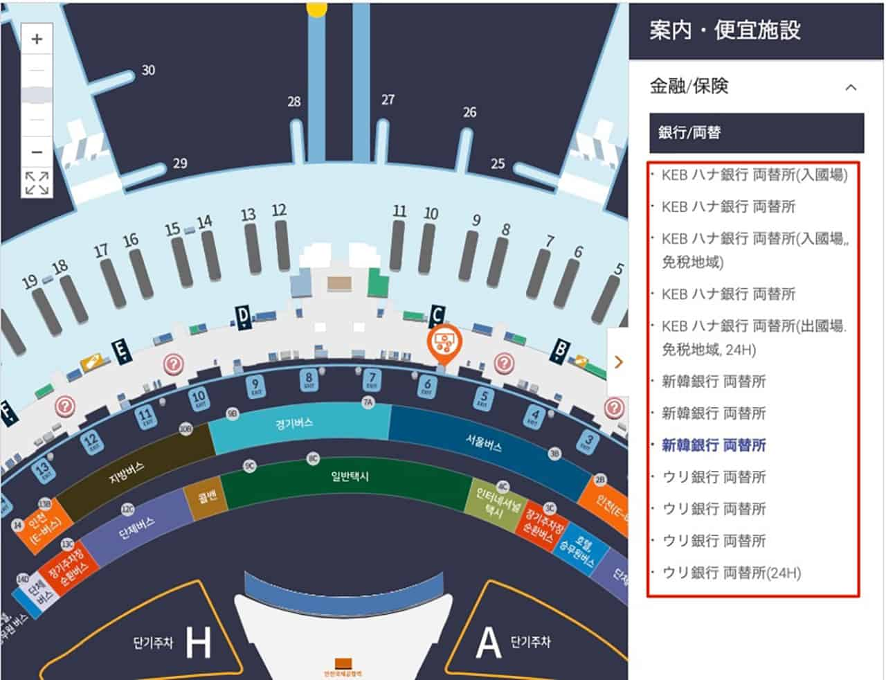 仁川国際空港ロビーマップ