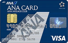 ANAVISA一般カード