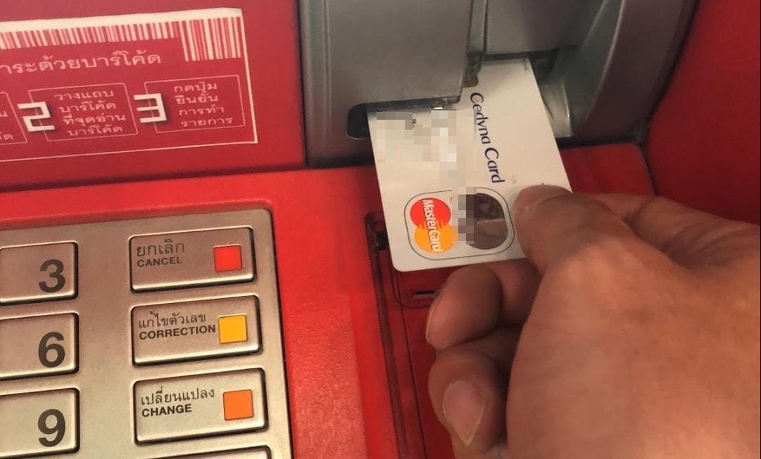 ATMからカードの受け取り